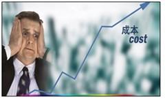 中国网报道:通芝科技最新推出集团精细化考勤管理系统解决方案