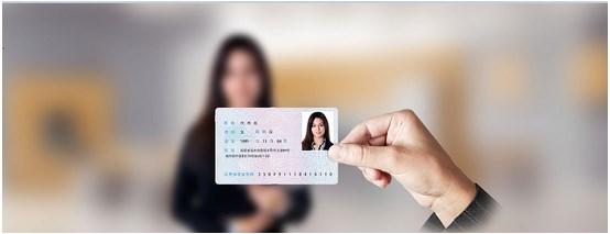 中华网报道:通芝科技人证识别系统在招聘用人及考勤管理中的应用