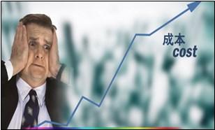中国网报道:通芝科技新推出集团精细化考勤管理系统解决方案(图1)